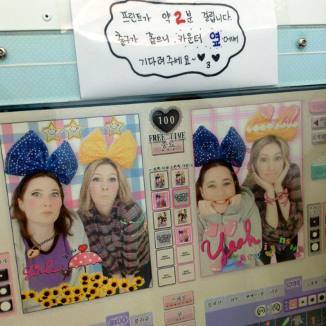 Alumni Stories - Teaching English in Korea