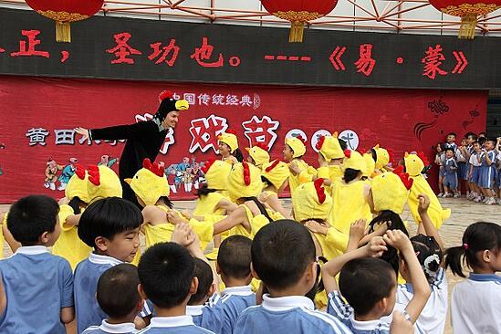 Teacing English in Shanghai, China