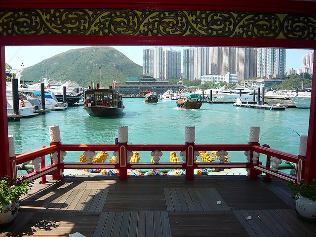 Hong Kong Teach English