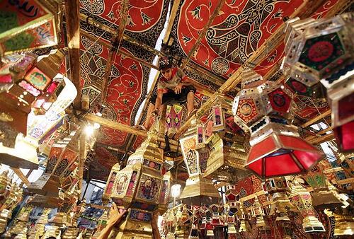 ramadan teaching english in Egypt