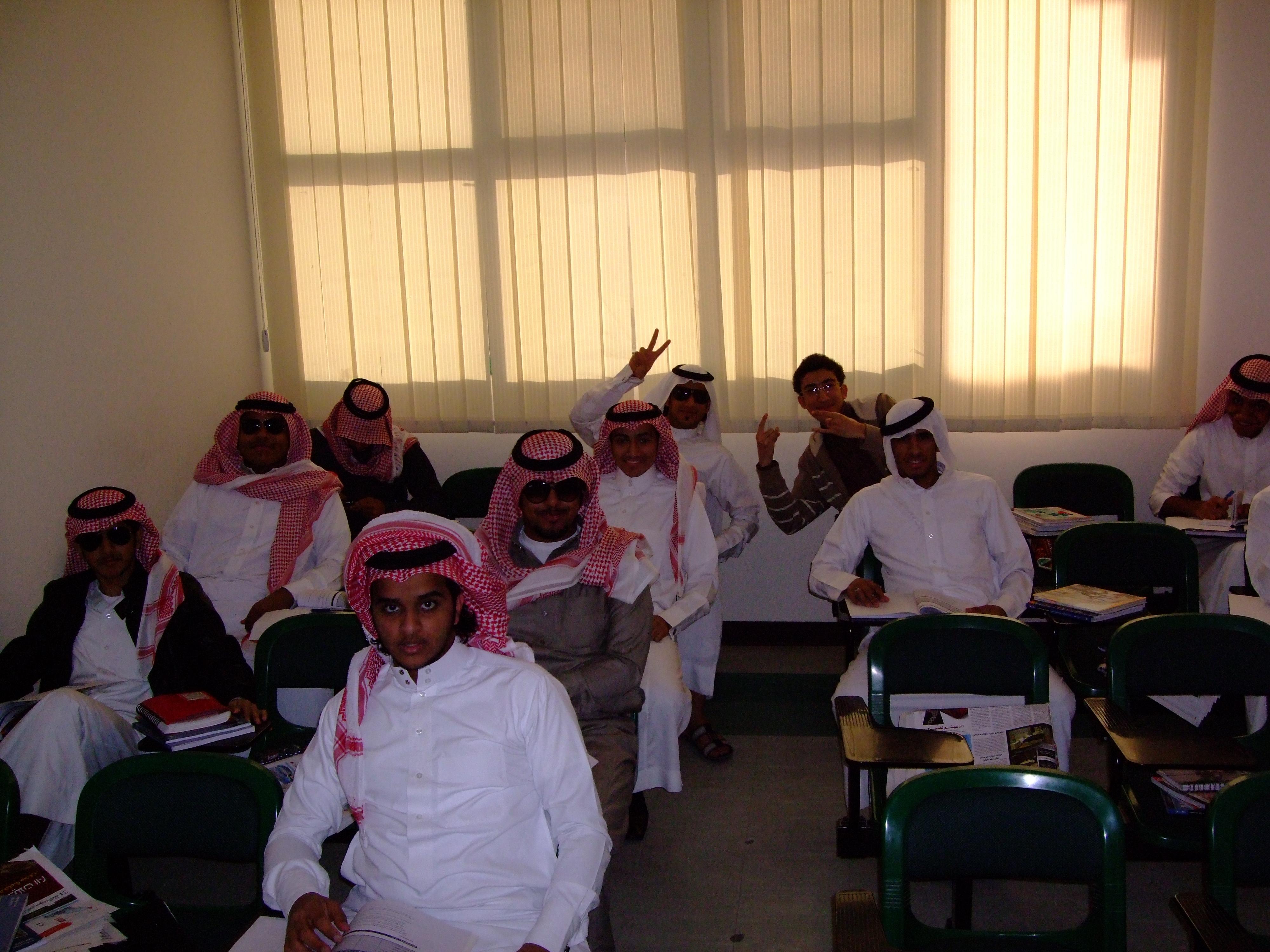 Teaching English in Qatar - TEFL Qatar - Teach Abroad in