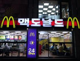 teaching english in korea mcdonalds