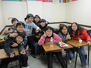 Teaching English in Korea - Olympics