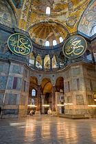 Turkey__Interior_Hagia_Sophia_Museum