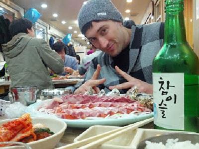 Teaching English in Busan, South Korea