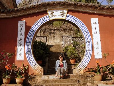 China Teaching English