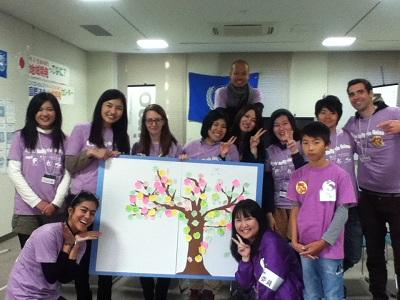 Japan English Teaching