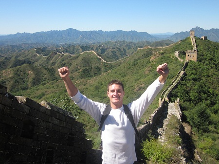 China great wall teaching English