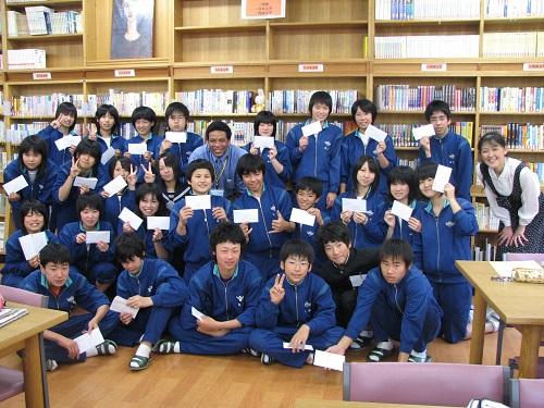 Teach English in Japan!