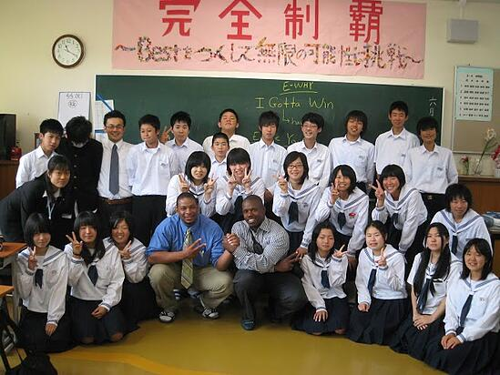 Teaching English in Japan - Olympics