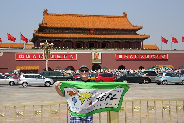 China-forbidden-city-flag-ITA-1