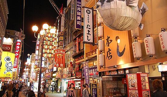 Teaching English in Japan - Osaka