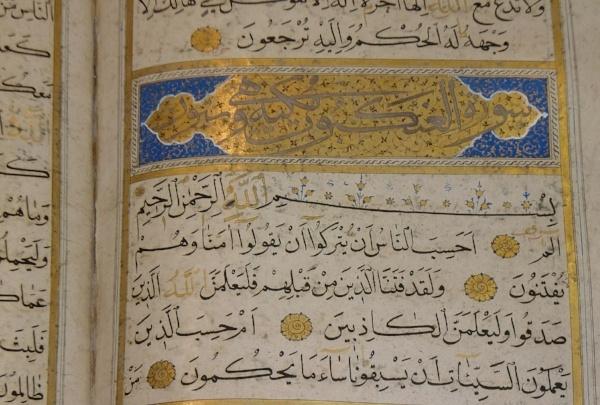 600-quran-arabic-pb.jpg