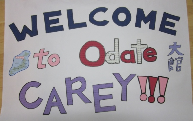 650-Japan-Carey-Bibb-odate-welcome-sign.jpg