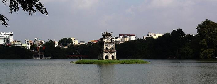 Teaching English in Hanoi, Vietnam