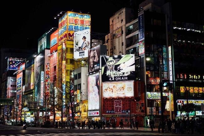 English Teaching Jobs in Tokyo, Japan