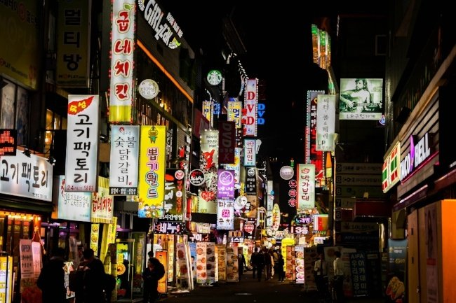 Seoul Korea - best place to teach English in Asia