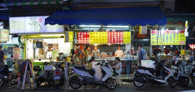 Expert tips for moving to Taiwan to teach English