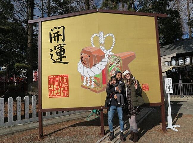 Amber Jester - Tokyo Japan 14-222401-edited