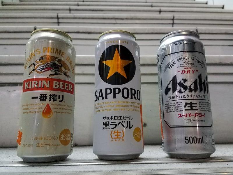 Teaching English in Asia Japan