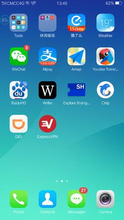 China Phone Apps - Amanda Barrows.jpg