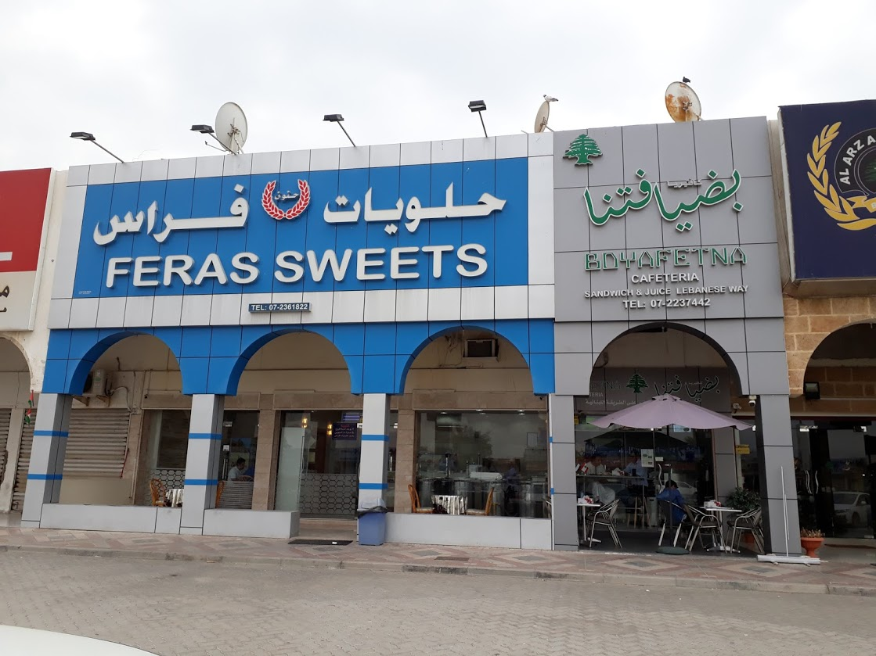 ESL Teaching English in Ras al Khaimah, United Arab Emirates