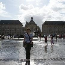 English teaching jobs in France