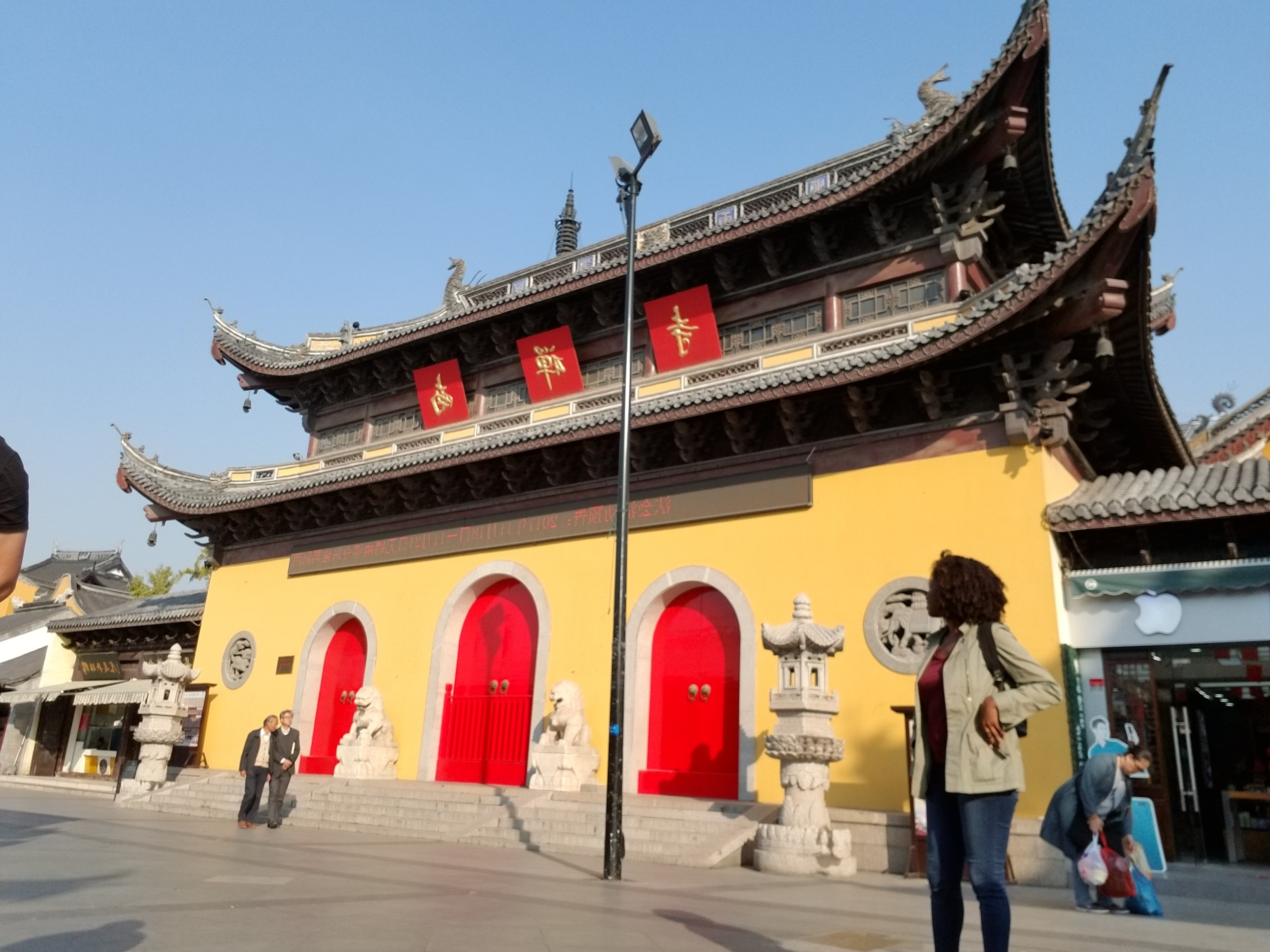 Get TEFL Certified and teach English in China