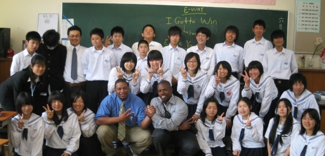 teach english abroad in Japan