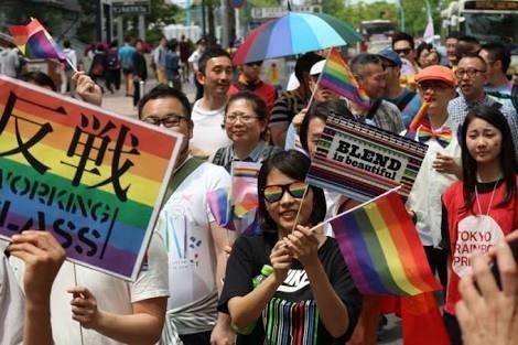 LGBTQ Pride in Japan
