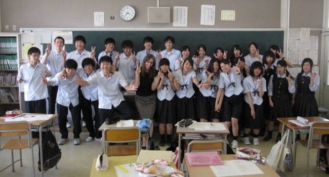 Jet program for teaching english in Japan