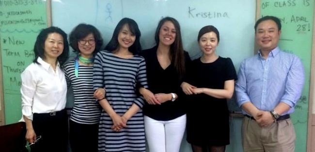 how to get a teaching job in Korea