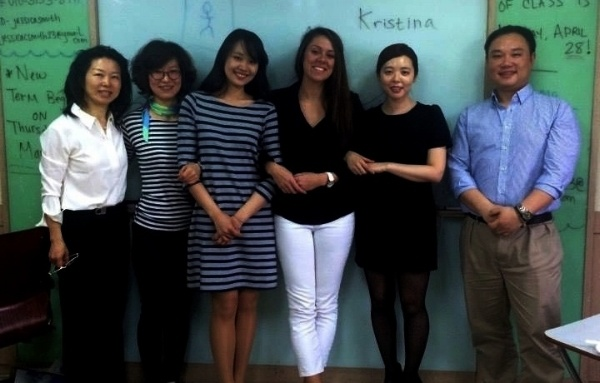 Teaching English Jobs Abroad