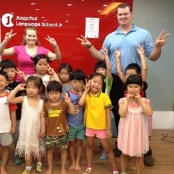 Teaching English in Korea - Detailed information