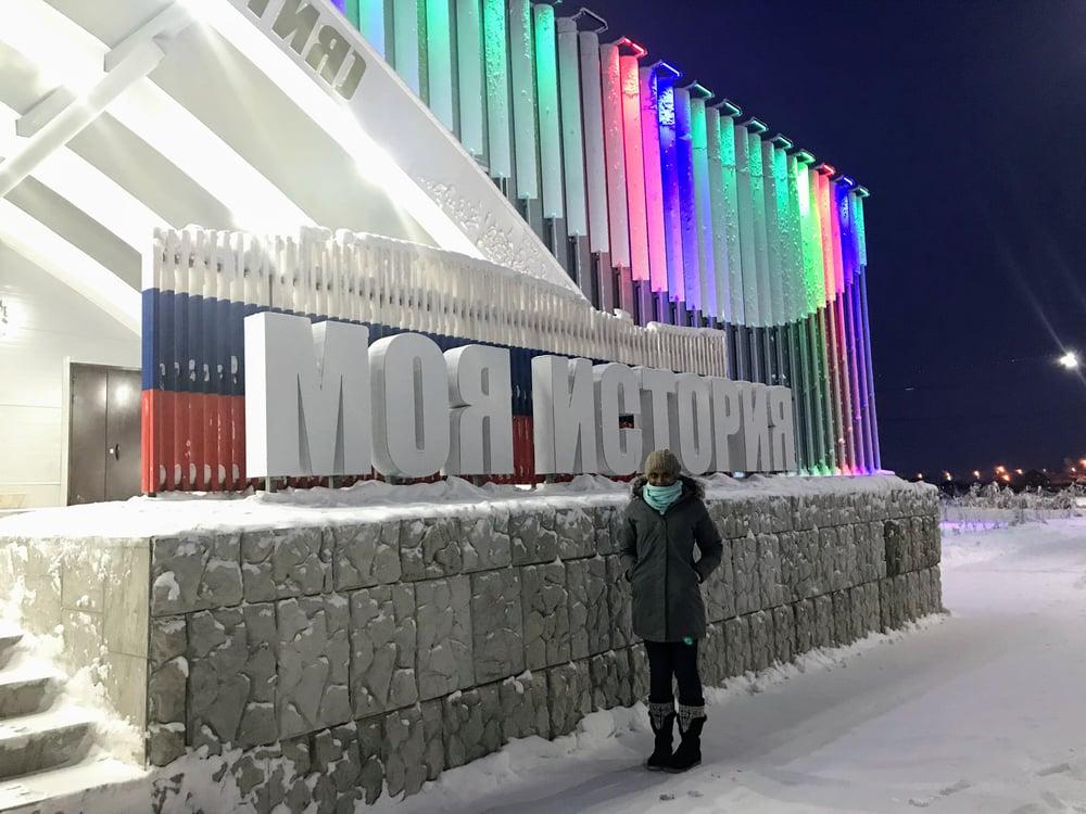 Kristine Bolt - Yakutia, Russia 8
