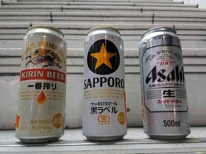 Teach English in  Kumamoto, Japan
