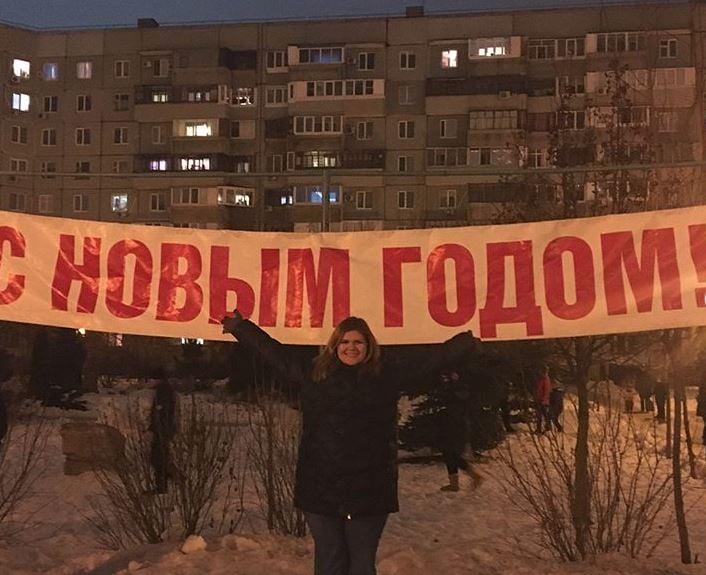 Teach English in Russia