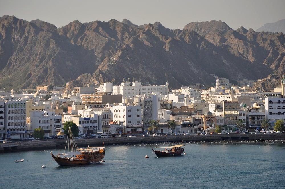 Teach English in Oman