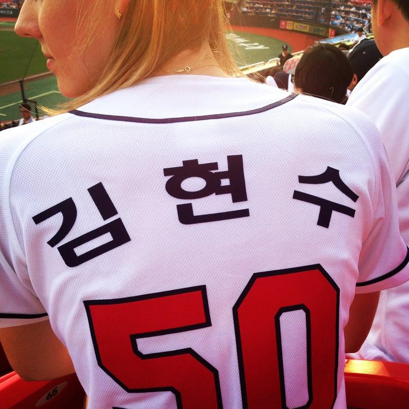 Having Fun As An English Teacher in Korea