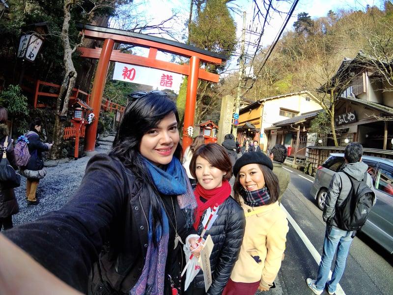 Teach English in Hikone, Japan with International TEFL Academy
