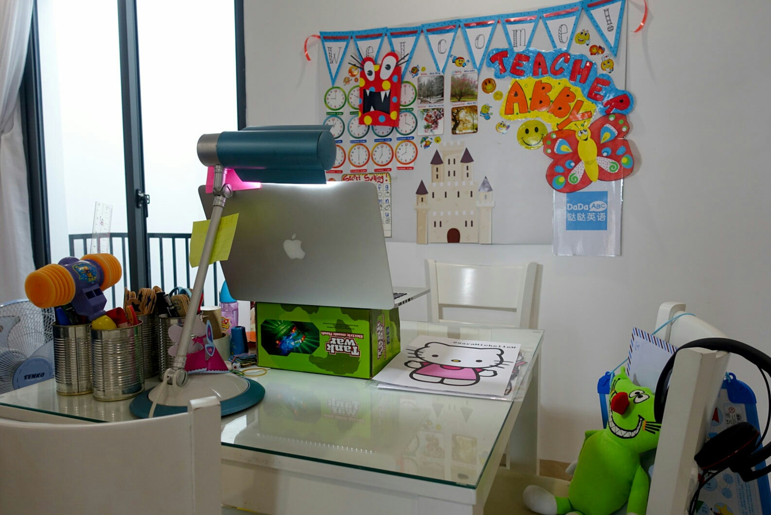 Teach English Online Classroom