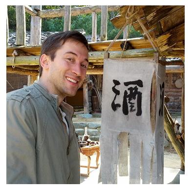 Thomas Joiner Teaching English Abroad