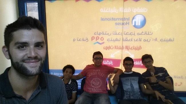 Teaching English in Egypt