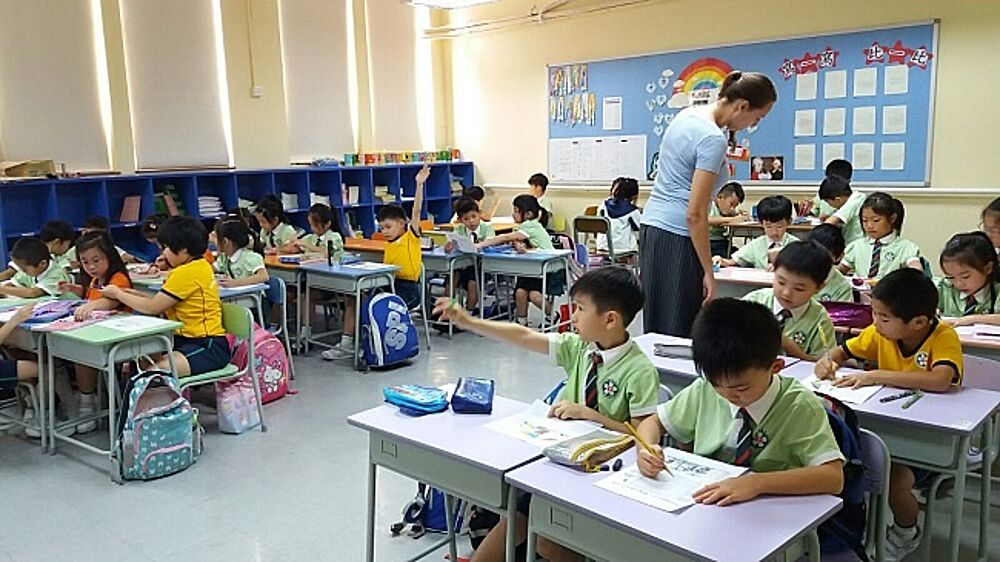 Teach English in Asia's World City: Hong Kong