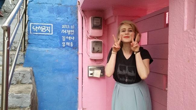 Teaching English and saving money in Seoul, South Korea