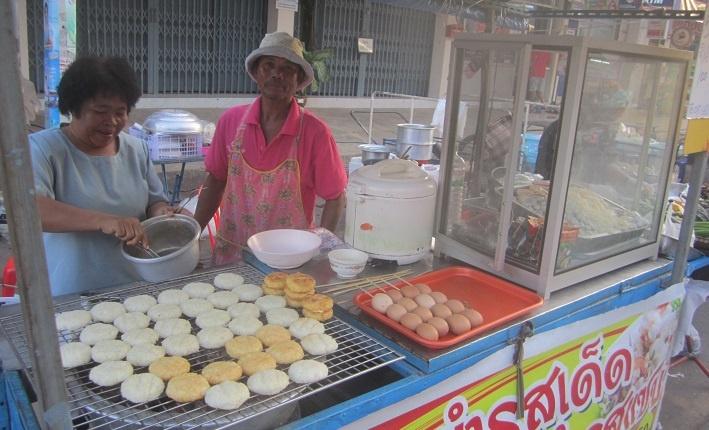 Thailand teach english