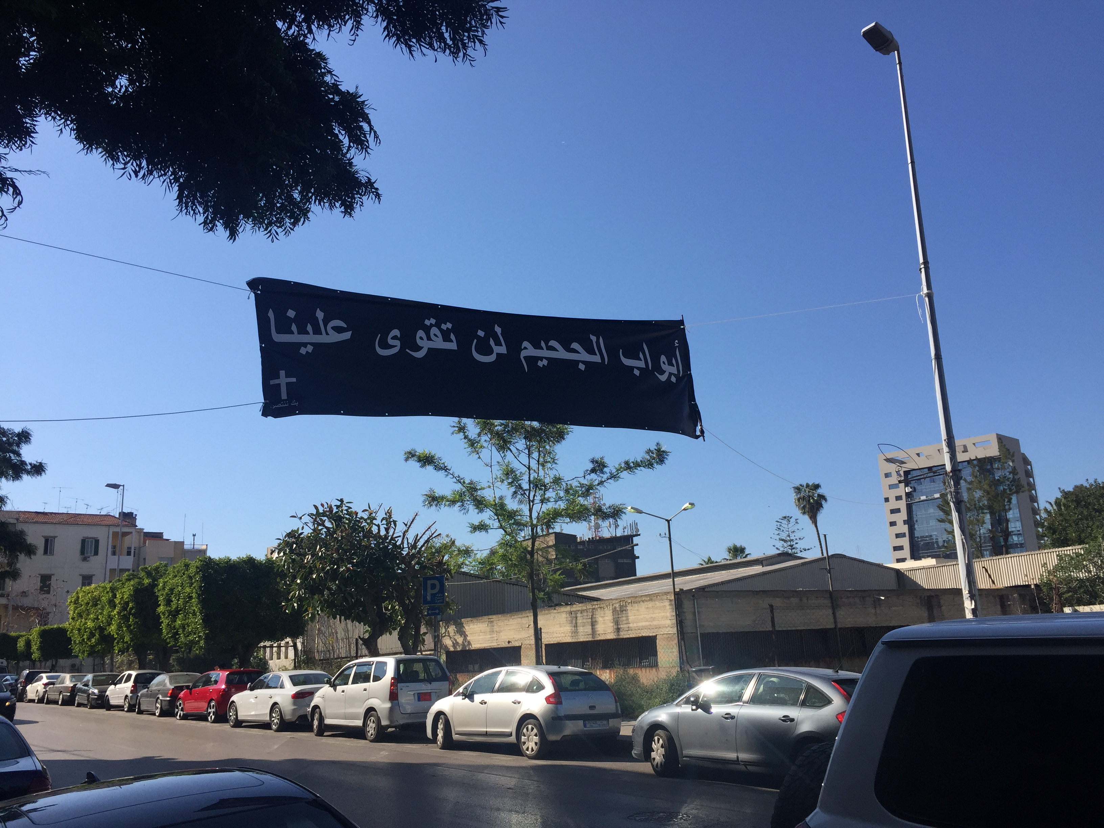 Teaching English in the Middle East Iraq Tunisia Lebanon