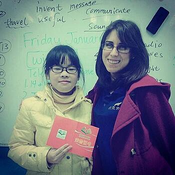 Teaching English in China Amanda Martin