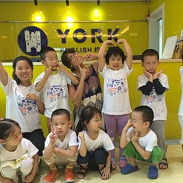 Teaching English in China Amanda Martin