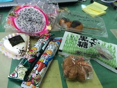 Becca Simas Teaching English in Japan
